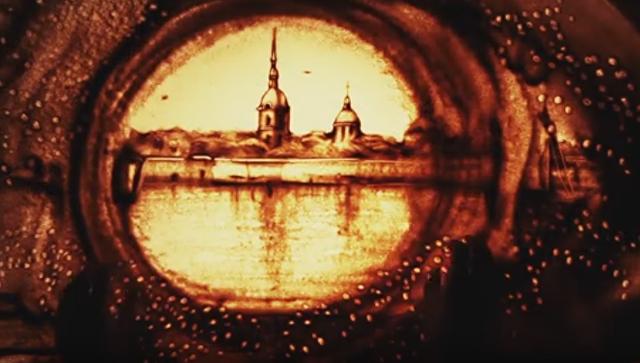 Песочная анимация от Ксении Симоновой Петербург, мы с тобой