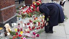 Жители Санкт-Петербурга несут цветы в память о жертвах взрыва в метро