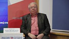 Заместитель председателя Общественной палаты РК, сопредседатель Ассоциации политологов Крыма Александр Форманчук