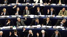 Депутаты Европарламента во время голосования