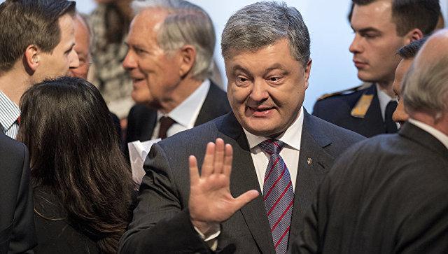 Президент Украина Петр Порошенко