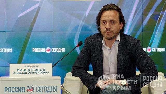 Директор Международного детского центра Артек Алексей Каспржак