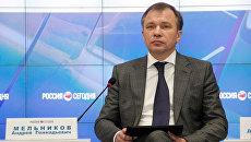 Министр экономического развития Республики Крым Андрей Мельников на пресс-конференции в мультимедийном пресс-центре МИА Россия сегодня в Симферополе