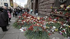 Цветы в память о погибших в результате взрыва в метрополитене Санкт-Петербурга у станции метро Технологический институт