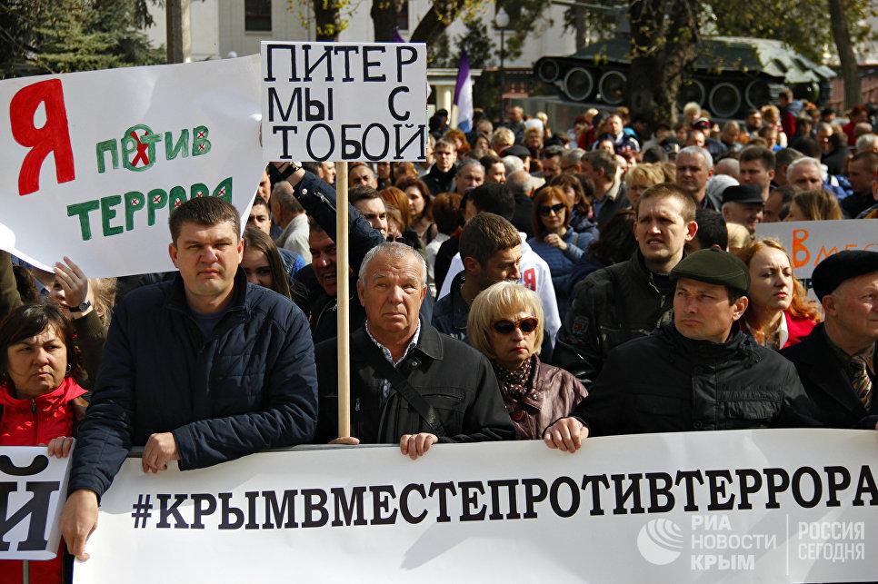 ВКрыму прошли акции против терроризма