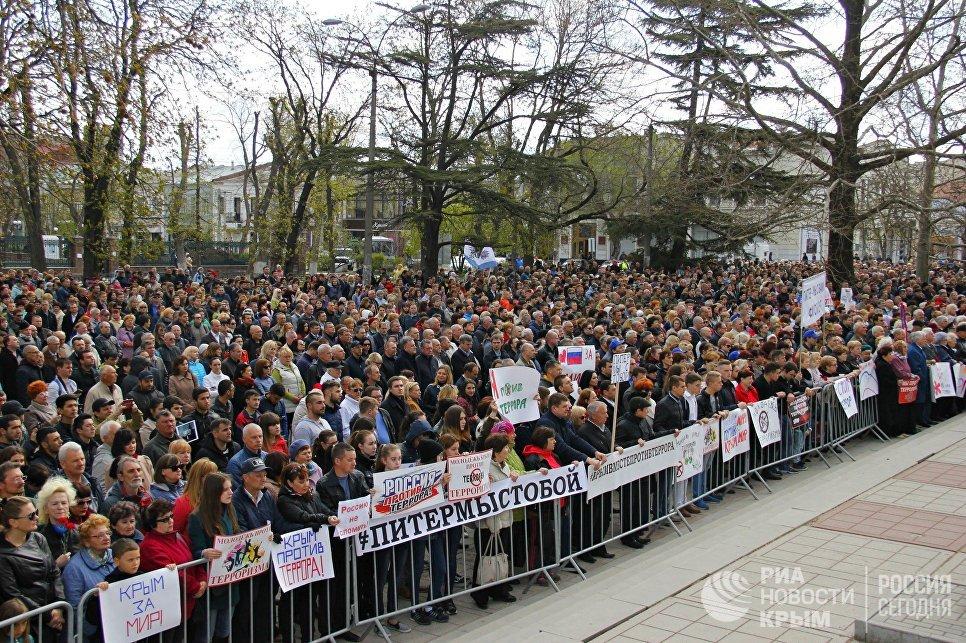 Крымчане собрались наантитеррористические митинги