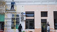 В Евпатории обновляют фасады исторических зданий