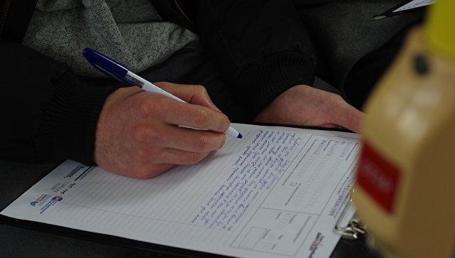 Образовательная акция Тотальный диктант прошла в троллейбусе на Ангарском перевале
