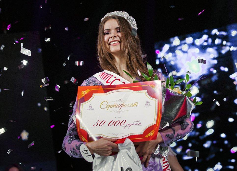 Конкурс красоты Мисс Республика Крым 2017