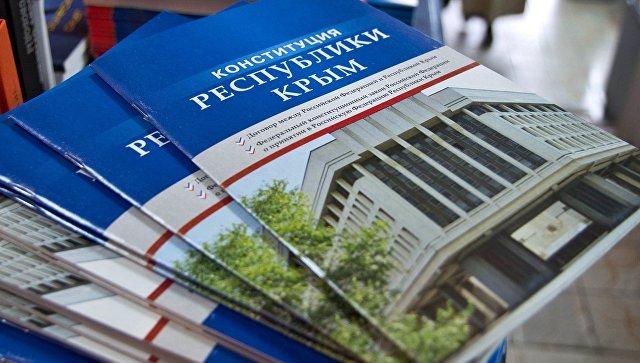 Аксёнов поздравил крымчан сДнем Конституции республики