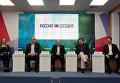 """Пресс-конференция """"Крым - Андалузия: возможности взаимодействия регионов"""""""