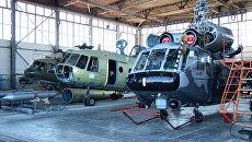 Севастопольское авиационное предприятие