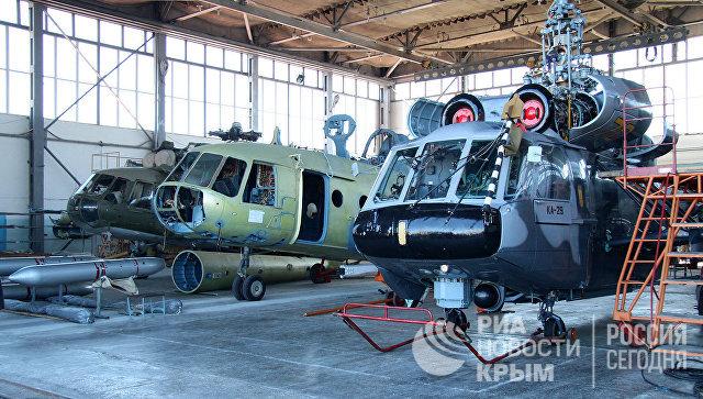 «Севастопольское авиационное предприятие» вконце весны  войдет вхолдинг «Вертолеты России»
