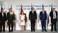 Совместное фото глав МИД стран Большой семерки. 11 апреля 2017 года