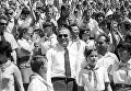 Визит американского астронавта Фрэнка Бормана в СССР