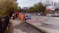 В Симферополе начались ремонтные работы на участке дороги по улице Толстого