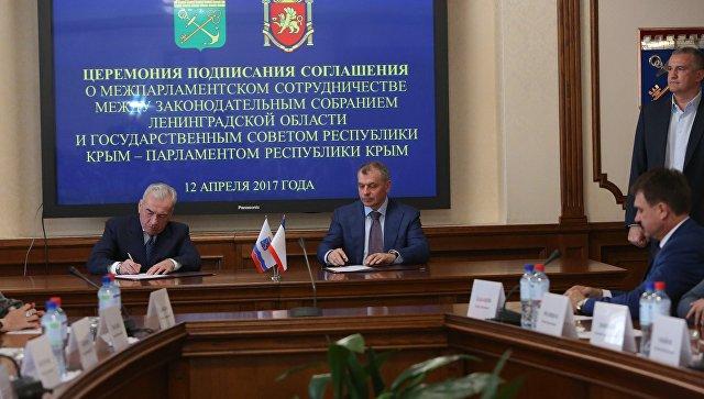 Подписание Соглашения о межпарламентском сотрудничестве руководителями Крыма и Ленинградской области