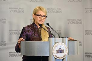 Лидер фракции ВО Батькивщина Юлия Тимошенко