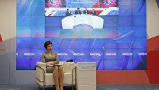 Пресс-конференция в формате видеомоста, приуроченная к отмечаемому 15 апреля Всемирному дню цирка