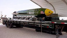 Бомба GBU-43B. Архивное фото