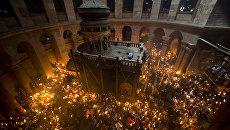 Церемония схождения Благодатного огня храме Гроба Господня в Иерусалиме