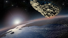 Астероид над Землей