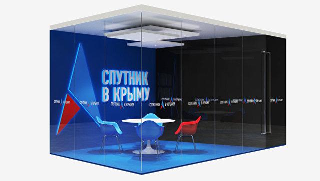 Радио Спутник в Крыму откроет выездную студию на ЯМЭФ