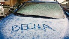В Крыму выпал снег