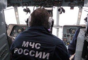 Поисковая операция на месте кораблекрушения сухогруза Герои Арсенала в акватории Черного моря