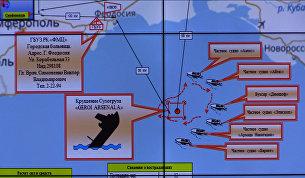 Карта района поисково-спасательной операции на месте кораблекрушения сухогруза Герои Арсенала в акватории Черного моря