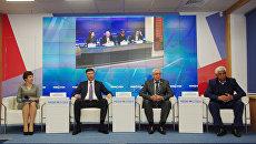 Видеомост Реабилитация народов Крыма: восстановление исторической справедливости