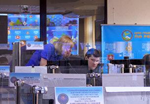 Поисково-спасательные операции в акватории Черного моря. Архивное фото