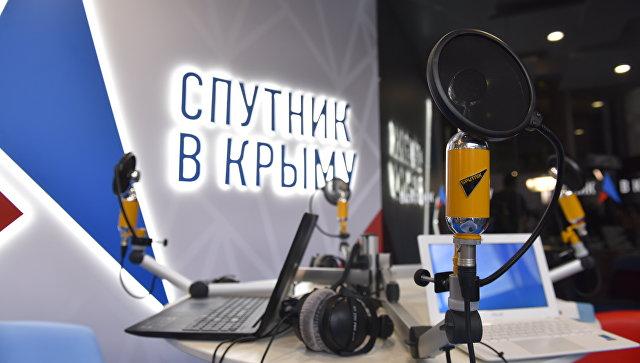 Выездная студия радио Спутник в Крыму