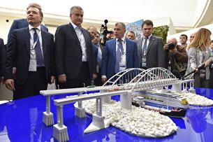 Выставка инвестиционного потенциала Республики Крым Крым. Территория новых возможностей на ЯМЭФ-2017