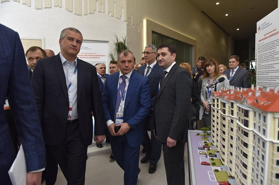 ВКрыму начал работу Ялтинский экономический форум