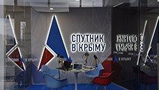 Прямой эфир из выездной студии радио Спутник в Крыму на ЯМЭФ