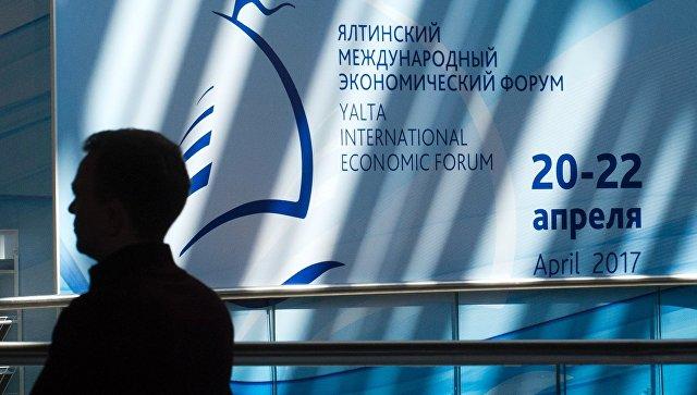 Объем возведения вКрыму порезультатам 2016г вырос на13% - Мень
