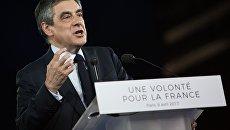 Предвыборное выступление Ф.Фийона в Париже