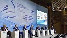 Ялтинский международный экономический форум в Крыму. День второй