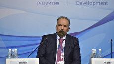 Министр строительства и жилищно-коммунального строительства России Михаил Мень на III Ялтинском международном экономическом форуме