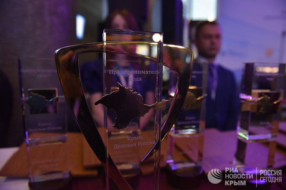 Церемония награждения победителей конкурса Предприниматель года-2016 в рамках III Ялтинского международного экономического форума