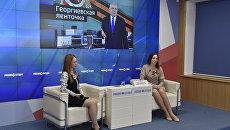 Пресс-конференция в формате видеомоста, приуроченная к старту акции Георгиевская ленточка