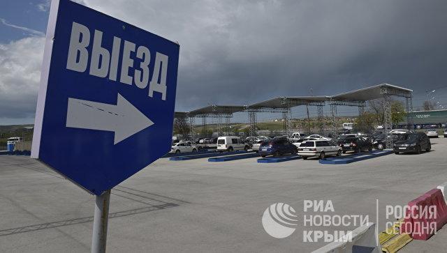 Аксенов: Керченская переправа готова квысокому туристическому сезону