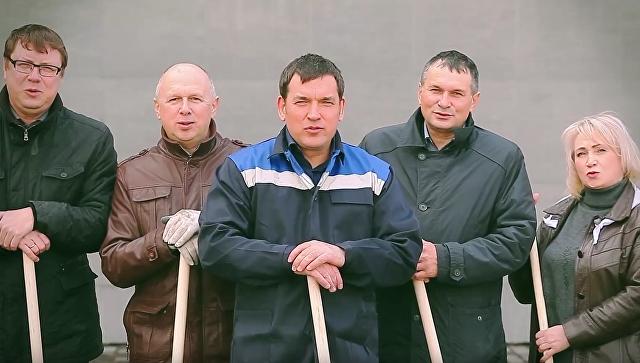 Скриншот видео с участием мэра Новокузнецка с призывом выйти на субботник
