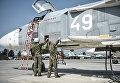 Российский фронтовой бомбардировщик Су-24 готовится к вылету с авиабазы Хмеймим. Архивное фото