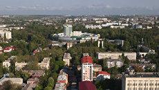 Вид с вертолета на парк им. Гагарина в Симферополе