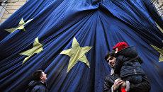 Флаг Евросоюза во Львове