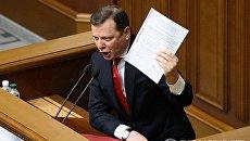 Лидер фракции Радикальной партии Украины Олег Ляшко. Архивное фото
