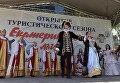 Открытие туристического сезона-2017 в СИмферополе