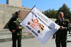 29 апреля стартовал автопробег «Серебряная стрела. Крым – Москва», приуроченный к 72-й годовщине победы в Великой Отечественной войне.
